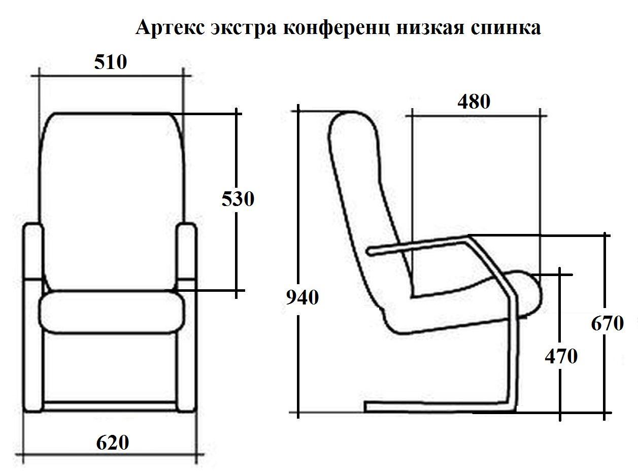 Схема Артекс